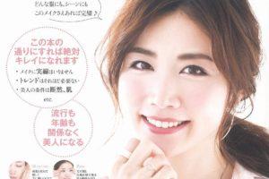 兵庫県高砂市、加古川市 地域密着型 結婚相談所 結婚物語。 がおすすめする愛の1000本ノック その1