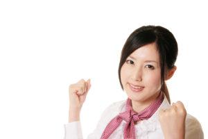 結婚の決断に迷うとき・・ 福岡の結婚相談所エンジェル恵子のブログ♪
