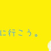 【40代限定!】少人数の出会い応援イベント